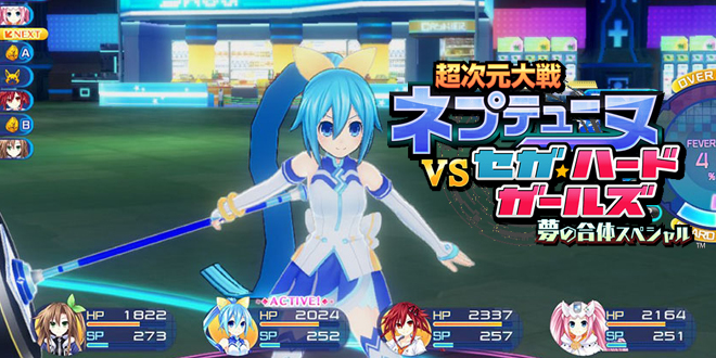 Photo of New Neptunia vs SEGA Hard Girls info