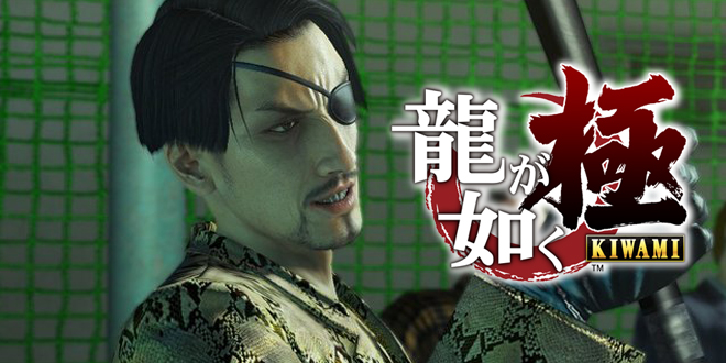 Photo of Ryu Ga Gotoku Kiwami Majima PV