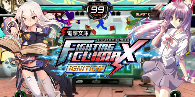 Photo of SEGA to unveil new Fighting Climax: Ignition info soon!