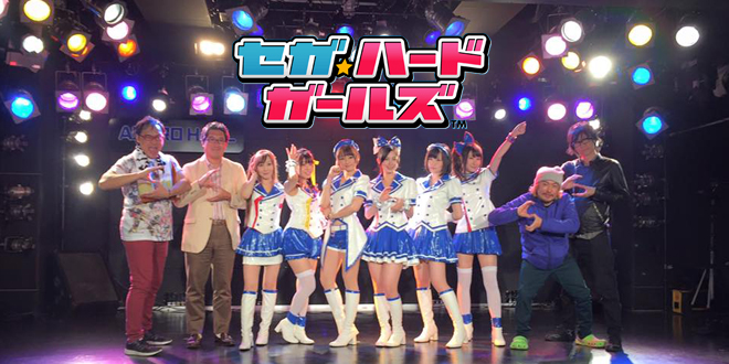 Photo of A SEGA Hard Girls Concert was performed at Japan
