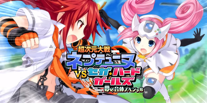 Photo of Neptunia vs SEGA Hard Girls gameplay trailer