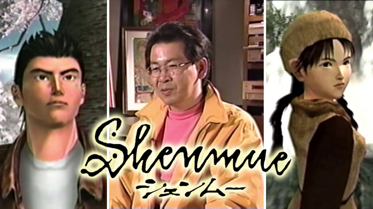 Photo of A making of Shenmue video has been translated by Shenmue Dojo