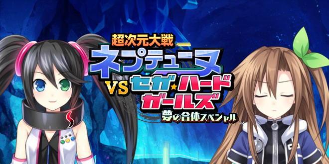 Photo of Neptunia vs SEGA Hard Girls OP/ED single info and cover revealed
