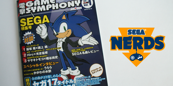 Photo of GALLERY: The Symphonic SEGA Concert Program