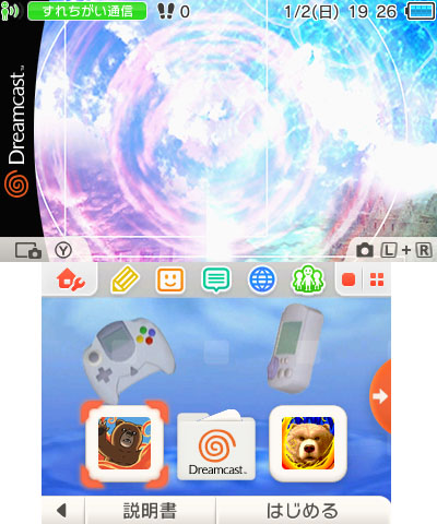 Photo of Our western SEGA console 3DS themes will arrive to Japan