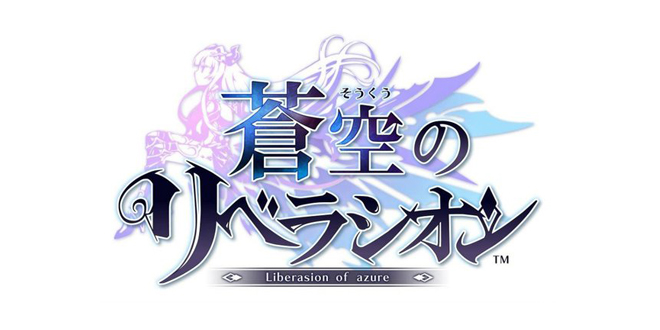 "Photo of SEGA Networks Japan announced a new title called ""Liberasion of Azure"""