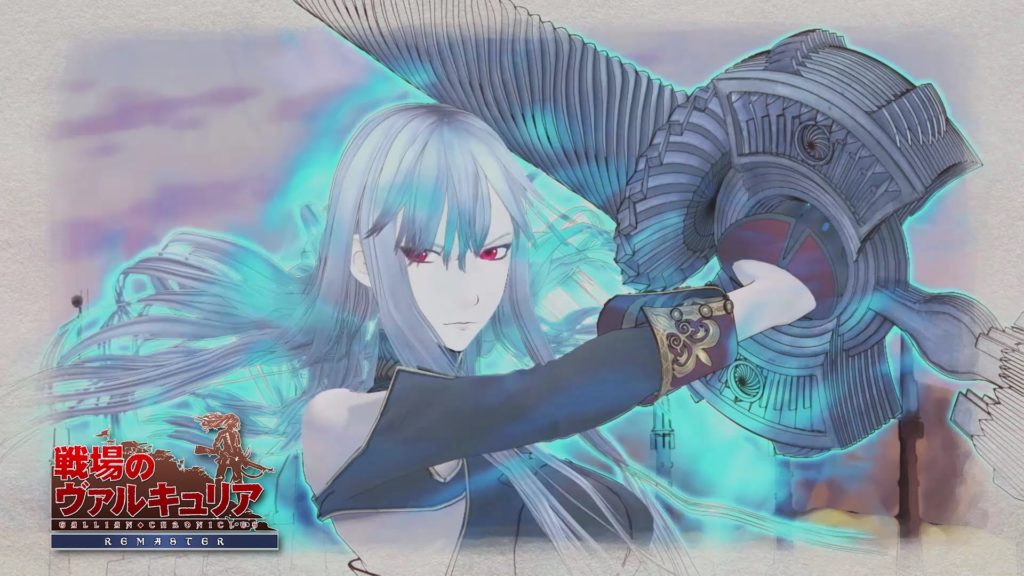valkyria-chronicles-remaster-trailer