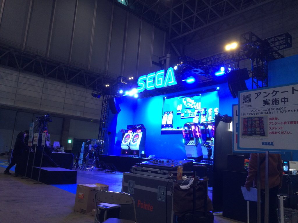 "Photo of SEGA will participate on Nico Nico's ""Game Party Japan 2016 – Competition Conference"""