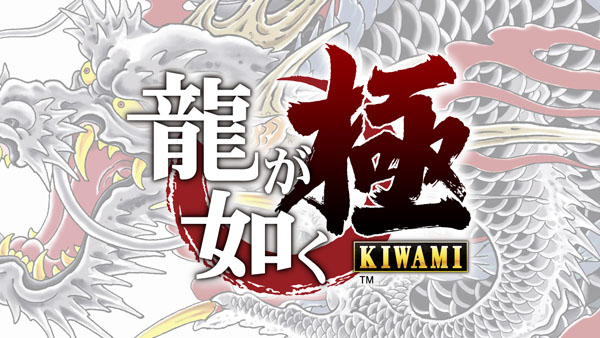 Photo of New Yakuza Kiwami screens and Sub-Stories info