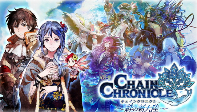 Photo of Gumi, SEGA discuss Chain Chronicle's shuttering
