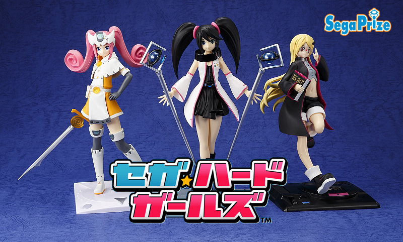 Photo of SEGA Prize sets release dates for SEGA Hard Girls figures