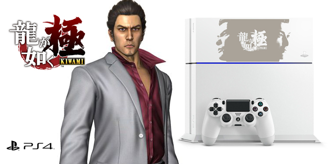 Photo of Sony is releasing a PS4 Yakuza Kiwami Edition