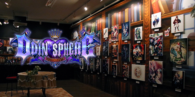 Photo of An Odin Sphere Leifthrasir Art Exhibition is happening in Japan