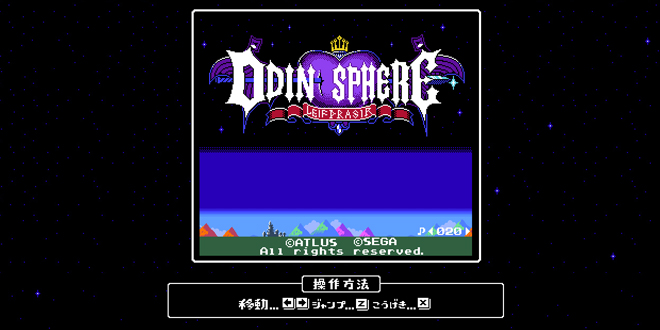 Photo of Atlus has released an Odin Sphere 8-Bit web browser game