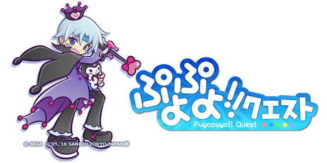 Photo of My Melody collab arrives to Puyo Puyo Quest in Japan