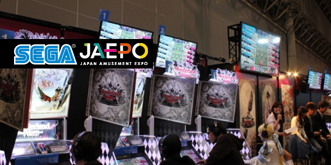 Photo of SEGA unveils JAEPO 2016 Arcade lineup