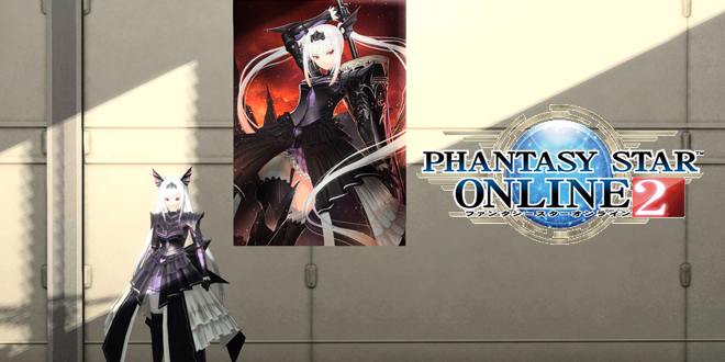 Photo of Shining Resonance 2nd collab for PSO2 Gallery