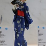 Persona Aeigis on Kimono figure