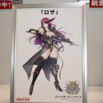 Fortisia Rose figure by Vertex
