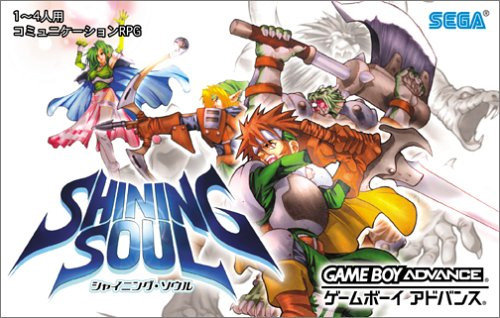 Photo of SEGA to relase Shining Soul on Wii U's Virtual Console in Japan
