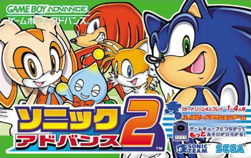 Photo of Sonic Advance 2 is getting a Japanese Wii U Virtual Console release