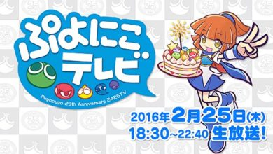 Photo of Puyo Puyo 25th Anniversary stream highlights