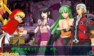 preview_project_x_zone_2_ulala_felicia_morrigan_hood