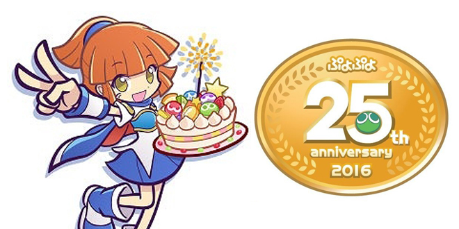 Photo of Puyo Puyo 25th Anniversary activities have started