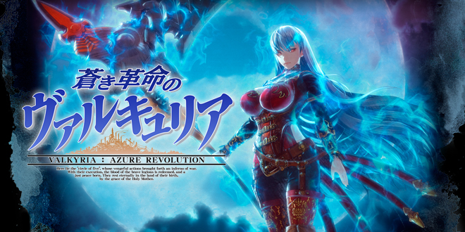 Photo of Check out the Valkyria Azure Revolution demo gameplay