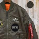 Yakuza 10th Anniversary limited edition Jacket