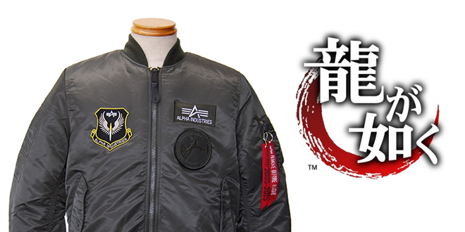 Photo of Alpha has released its Yakuza 10th Anniversary Jacket