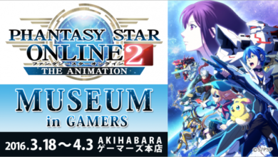 Photo of A PSO2 The Animation Art Exhibit will happen in Japan