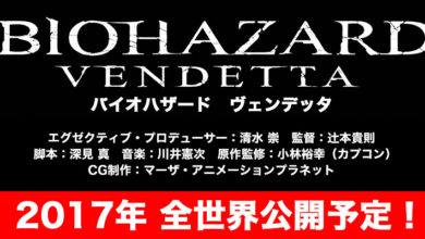 Photo of SEGA's Marza releases new Resident Evil animated film info