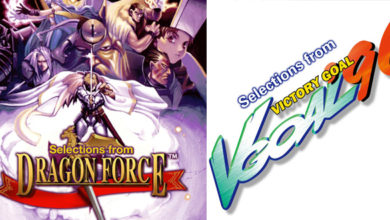 Photo of SEGA of Japan celebrates Dragon Force & Victory Goal 20th anniversaries with remastered OST releases