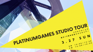 Photo of Platinum Games celebrates its 10th Anniversary allowing fans to visit their studios