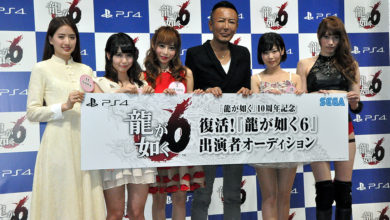 Photo of GALLERY: Meet the Yakuza 6 hostesses