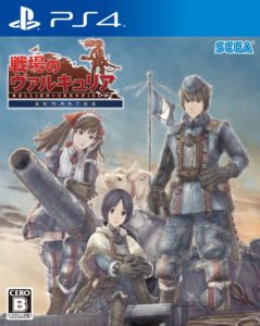 VC-Remaster-Box-Art-JP_11-18