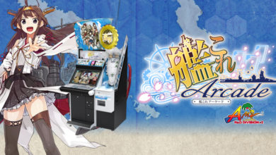 Photo of Take a look at SEGA AM2's KanColle Arcade