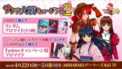 Photo of Sakura Wars Art Exhibition returns in Japan for its 20th Anniversary