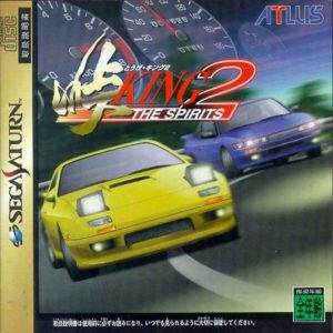 Touge Cover