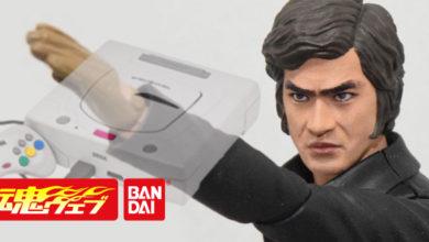 Photo of Bandai Announces a Hiroshi Fujioka figure!