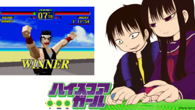 Photo of Hi Score Girl manga is returning this July!