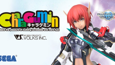 Photo of Volks Inc. launches PSO2 HUnewearl Charagumin