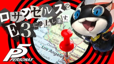 Photo of Persona 5 is getting a special live stream on June 15