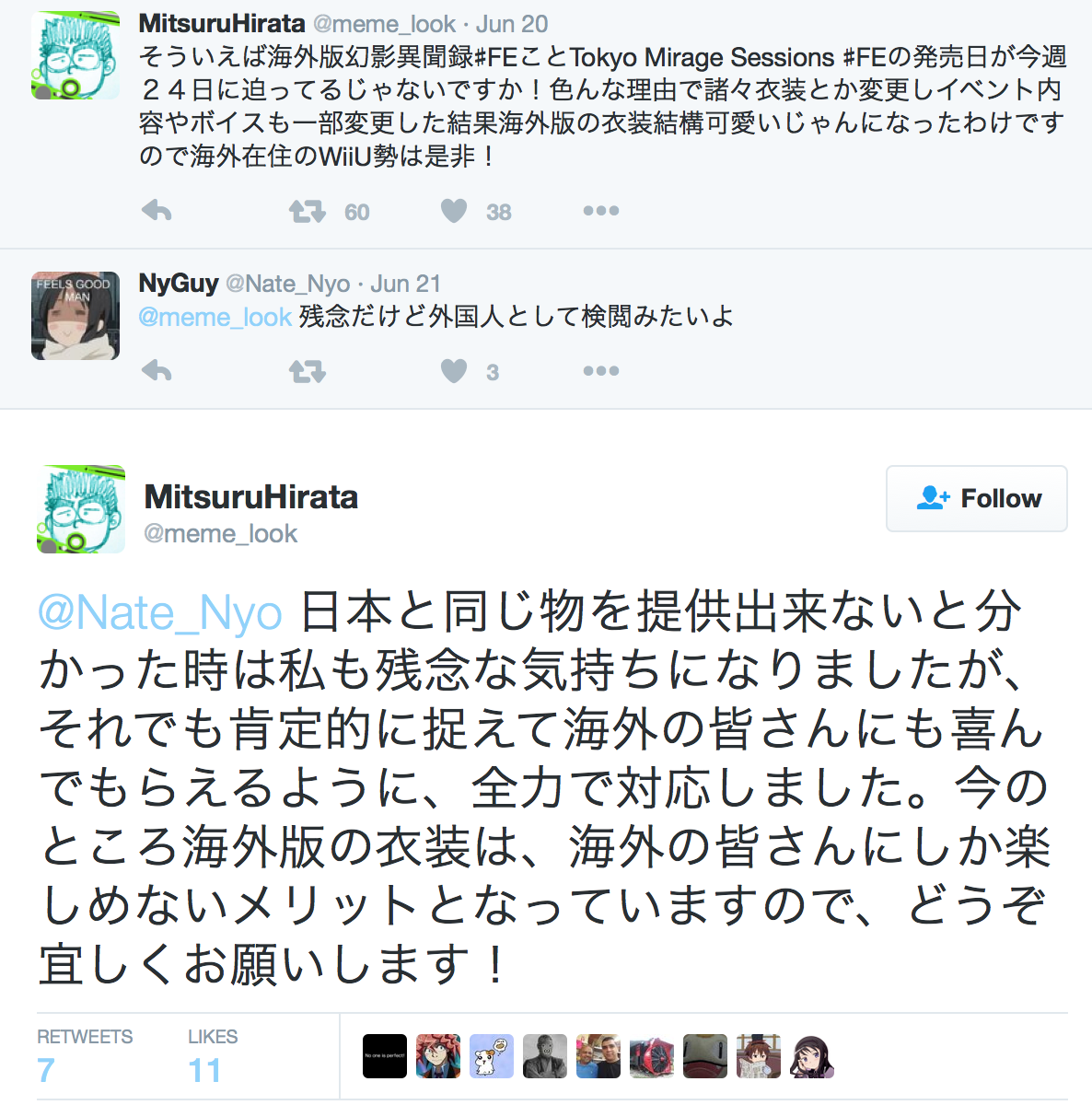 Tokyo_Mirage_Sessions_Censorship_Comments_twitter_Hirata