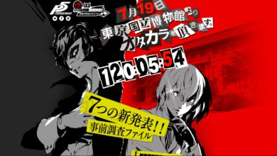 Photo of Persona 5's website was updated with 7 different countdown timers