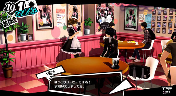 P5-Maid-Cafe-Gameplay_08-21-16