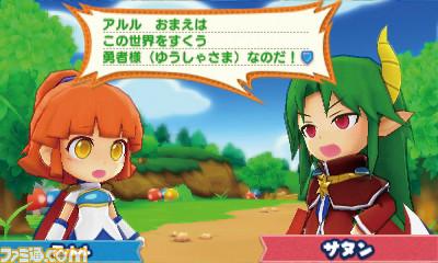Puyo-Puyo-Chronicle_Fami-shot_08-17-16_002