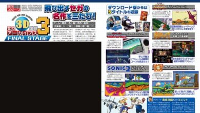Photo of SEGA 3D Archives 3 FINAL STAGE Announced for Japan