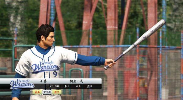 yakuza-6_10-13-16_002